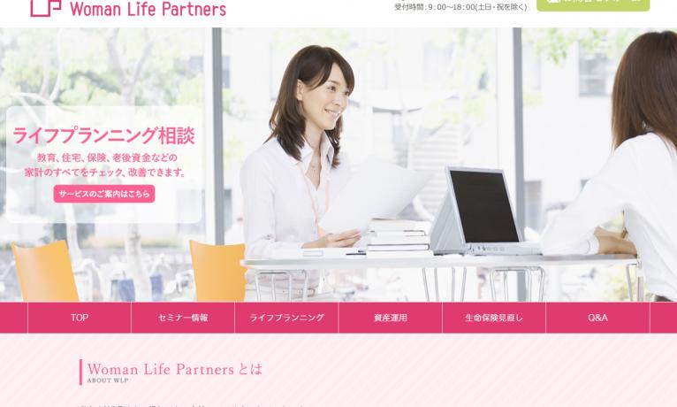 山口銀行様 Woman Life Partners